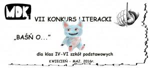 VII_konkurs_literacki